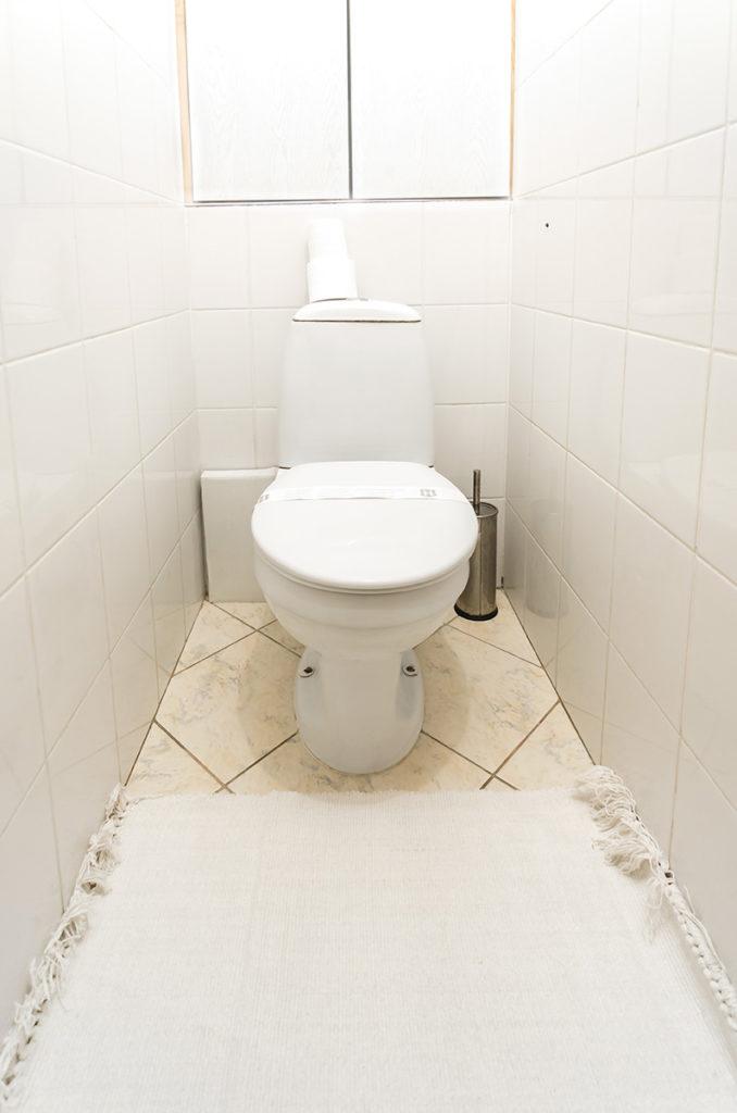 Отдельный туалет.