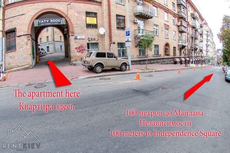 До Майдана Независимости 100 метров.